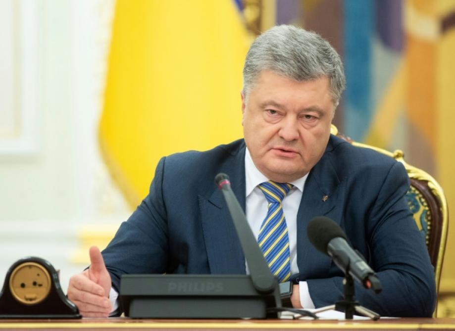 datant d'un Conseil ukrainien femme Voir l'application Dating